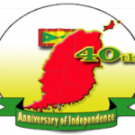 ANNIVERSARY OF GRENADA'S INDEPENDENCE